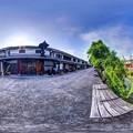 Photos: 倉敷美観地区 360度パノラマ写真(5)