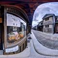 Photos: 倉敷美観地区 360度パノラマ写真(11)