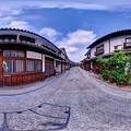 Photos: 倉敷美観地区 360度パノラマ写真(12)