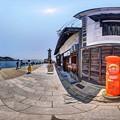 Photos: 鞆の浦 360度パノラマ写真(3)