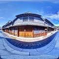 Photos: 竹原 街並み 360度パノラマ写真(3) 竹鶴酒造前