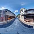 Photos: 竹原 街並み 360度パノラマ写真(5)