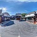 竹原 街並み 360度パノラマ写真(7)