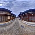 Photos: 三重・関宿 360度パノラマ写真(4)