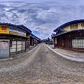 Photos: 三重・関宿 360度パノラマ写真(6)