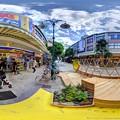 "Photos: 静岡市葵区呉服町 ""ハニカムスクエア""(社会実験) 360度パノラマ写真(2)"