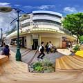 "Photos: 静岡市葵区呉服町 ""ハニカムスクエア""(社会実験) 360度パノラマ写真(3)"