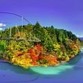 Photos: 井川湖 夢の吊橋 紅葉 360度パノラマ写真(2)