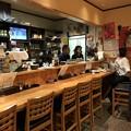 Photos: 近江八幡居酒屋
