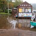 Photos: 芦ノ湖のボート乗り場