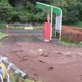Photos: 芦ノ湖の駐車場