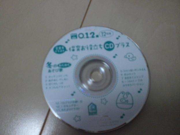 CIMG4854