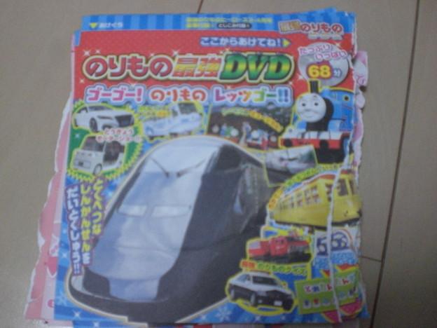 Photos: CIMG4866