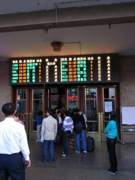 北京駅出站口(出口専用改札)