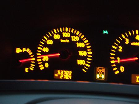 08低速道路
