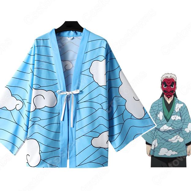 鱗滝左近次 コスプレ衣装 【鬼滅の刃】 cosplay 羽織