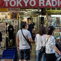 Photos: ラジオデパート 入り口
