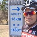写真: 140427 富士山スカイライン