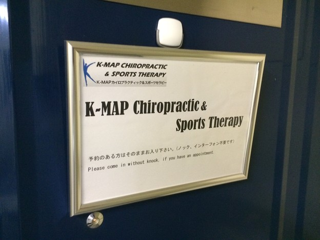 140527 K-Map Chiropractic & Sports Therapy