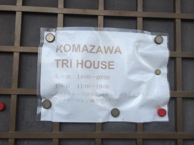 140601 駒沢トライハウス