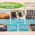 ダムマニア展 (3)