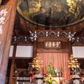 Photos: 雲龍図