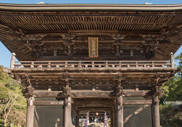 Photos: 筑波山神社 随神門