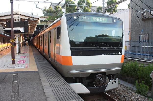 中央線 E233系T5編成