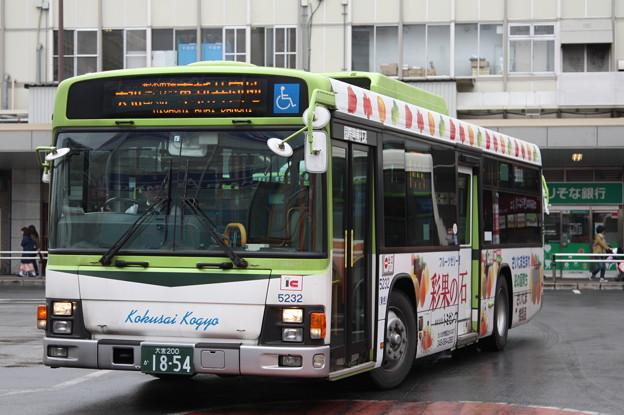 国際興業バス 5232号車 彩香の石 ラッピング