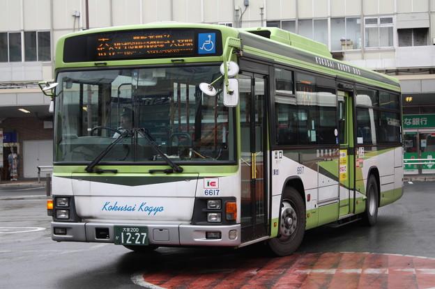 国際興業バス 6617号車