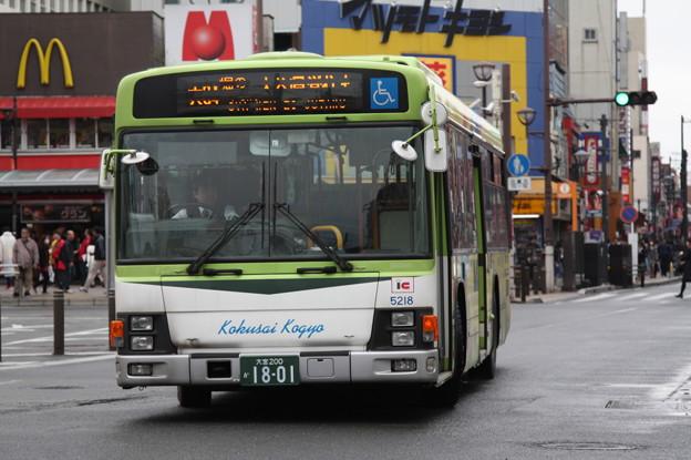 国際興業バス 5218号車