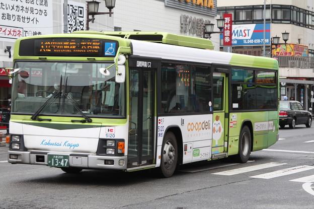 国際興業バス 5120号車 コープデリ ラッピング
