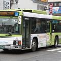 Photos: 国際興業バス 5120号車 コープデリ ラッピング