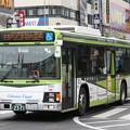 Photos: 国際興業バス 7002号車