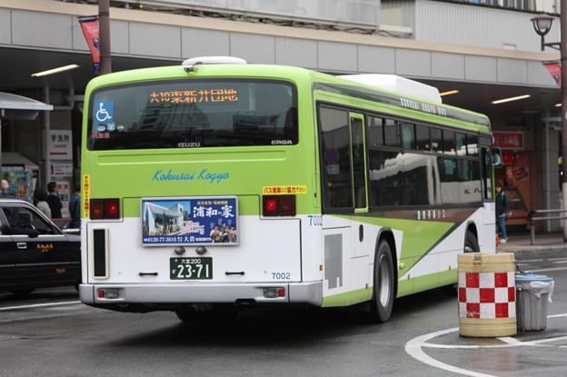 国際興業バス 7002号車 後部