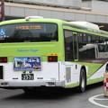 Photos: 国際興業バス 7002号車 後部