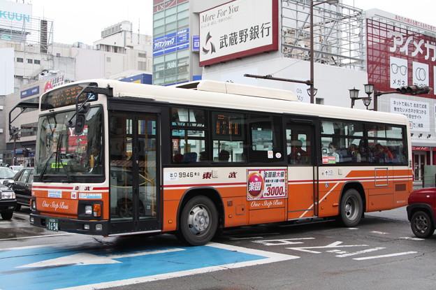 東武バス 9946号車