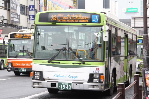 国際興業バス 8228号車