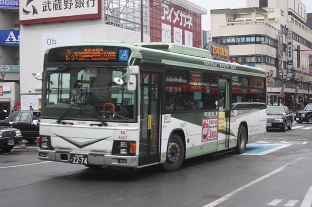 国際興業バス 8307号車