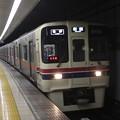 都営新宿線 京王9000系9742F
