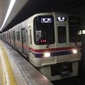 都営新宿線 京王9000系9746F