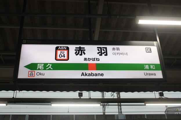 宇都宮線 赤羽駅 駅名標