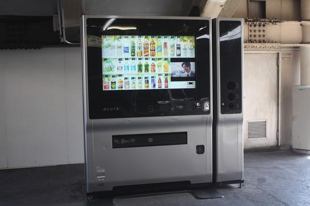 上野駅の自動販売機
