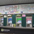 都営新宿線 岩本町駅 券売機