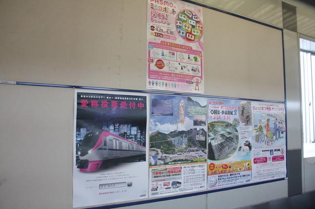 京王線 明大前駅のポスター