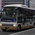 Photos: 京王バス東 K653