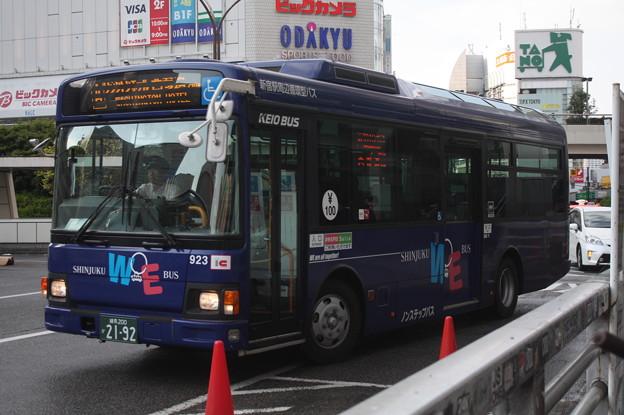 京王バス 923