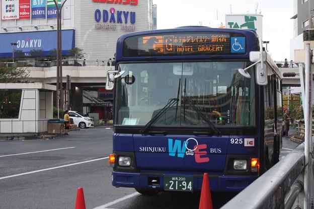 京王バス 925