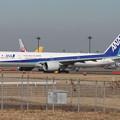 Photos: 全日空 ANA ボーイング777-300ER JA733A