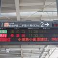 東急大井町線大井町駅発車案内表示器